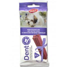 Biff DENT со вкусом печени говяжьей для мелких пород 4шт , Биф дент лакомства для собак