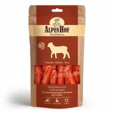 Alpen Hof Сосиски венские из ягненка для собак 80 гр
