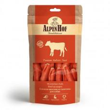 Alpen Hof Сосиски венские из телятины для собак 80 гр