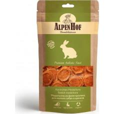 Alpen Hof Медальоны из филе кролика для мелких пород и щенков 50 гр