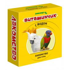 Витаминчик д/птиц с йодом