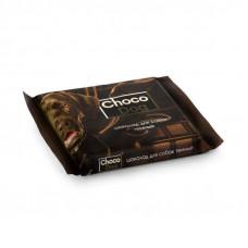 Шоколад для собак темный 85 гр