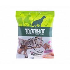 TitBit Подушечки хрустящие с паштетом из лосося,д/кош.,30 гр, Титбит