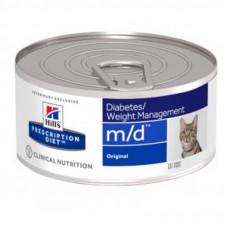 Hill's m/d 156 г для кошек при избыточном весе , Хилс  для кошек (консервы, паучи)