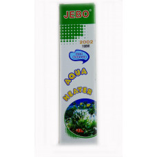 Нагреватель Jebo 2002 100w с терморегулятором