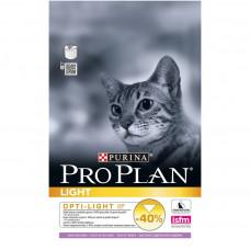 Pro Plan Light Adult Turkey 400г для кошек с лишним весом с индейкой, Проплан для кошек