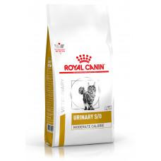 Royal Canin Urinary S/O Moderate Calorie 7кг для взрослых кошек с умеренным содержанием энергии, при лечении МКБ, Роял Канин