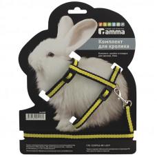 Шлейка ГАММА комплект для кролика