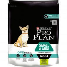 Pro Plan Small & Mini Adult 700г с ягненком для чувствительного пищеварения собак мелких и миниатюрных пород, Проплан для собак